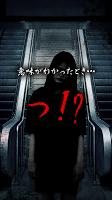 Screenshot 4: 意味が分かると怖い話-冥(めい)-【意味怖】