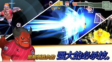 Screenshot 1: 怪物足球2016