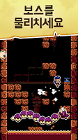 Screenshot 3: Tombshaft