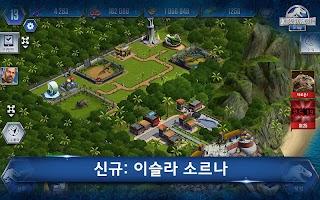 Screenshot 1: Jurassic World™:The Game