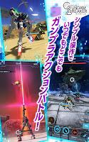Screenshot 3: Gundam Battle: Gunpla Warfare (Japan)