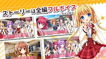 Screenshot 3: 花咲Workspring!