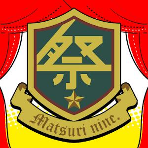 Icon: 祭nine.学園〜我與你的戀愛祭〜