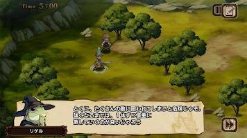 Screenshot 3: 逆襲のファンタジカ: ブラッドライン(β) (Unreleased)