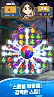 Screenshot 4: 더 코마: 쥬얼 어드벤처 매치 3 퍼즐