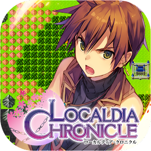 Icon: Localdia Chronicle