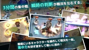 Screenshot 3: Terra Wars
