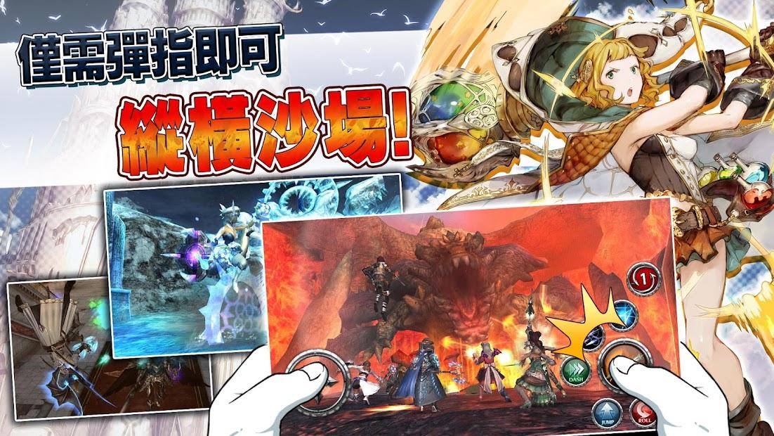 Screenshot 2: AVABEL ONLINE 絆之塔