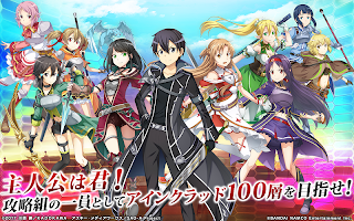 Screenshot 1: Sword Art Online Integral Factor | Japanese