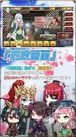 Screenshot 2: 三極姫SP ~三国美少女物語~
