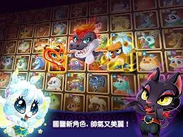 Screenshot 2: 功夫寵物