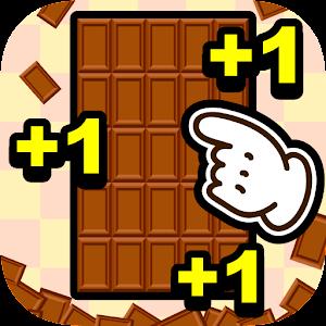 Icon: 無限チョコ工場 【放置・育成】