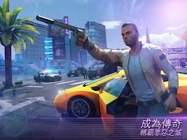 Screenshot 2: 孤膽車神:維加斯 -  黑幫遊戲