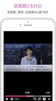 Screenshot 1: AKB48映像倉庫