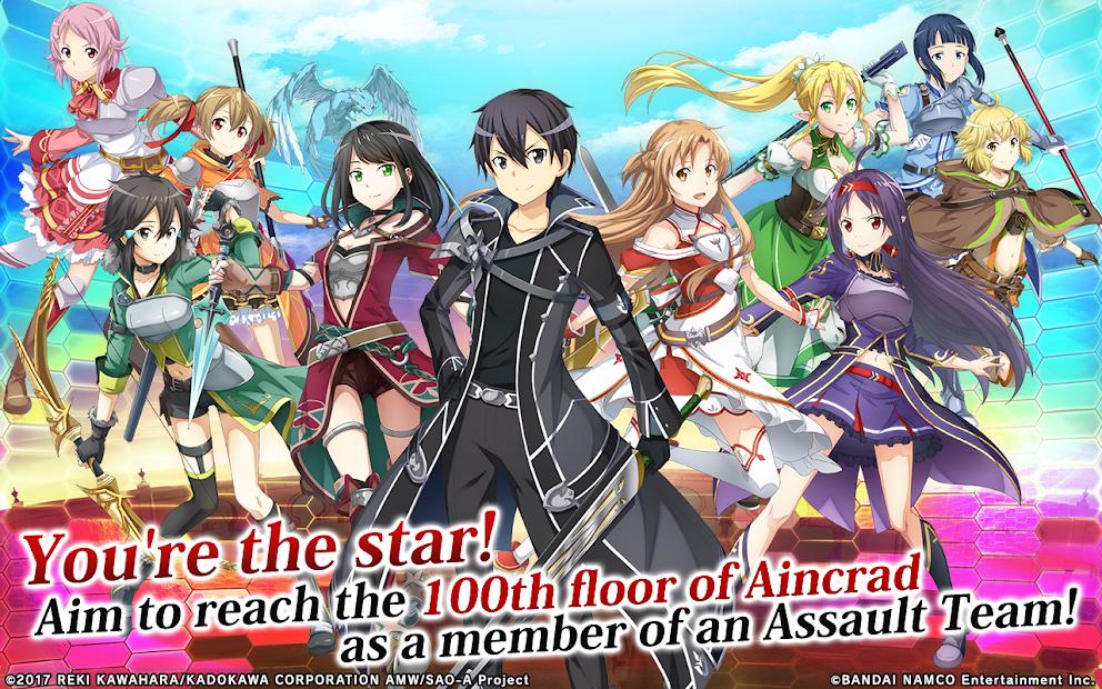 Download] Sword Art Online: Integral Factor (Global