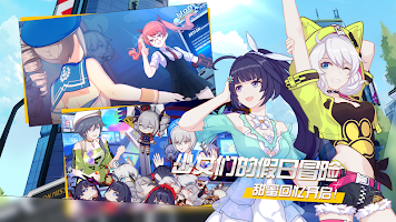 Screenshot 2: 崩壞3rd/崩壞學園3 (國際版)