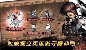 Screenshot 1: 卡通副本:獨立遊戲成長