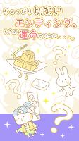 Screenshot 4: 癒しのもち育成ゲーム