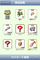 Screenshot 4: 國王的道具屋2