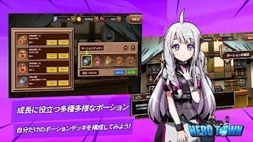 Screenshot 3: Hero Town Online | Global