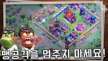 Screenshot 3: Survival City - 좀비 기지 건설 및 방어