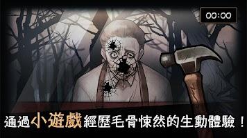 Screenshot 4: MazM:歌劇魅影