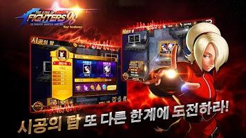 Screenshot 2: 拳皇 98 終極之戰OL for Kakao (韓版)
