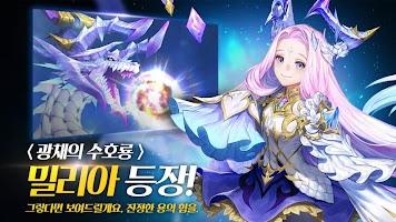 Screenshot 2: 七騎士 | 韓文版