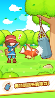Screenshot 2: 跳躍吧!鯉魚王