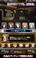 Screenshot 3: 琥珀物語