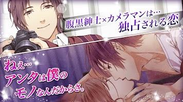 Screenshot 4: 프린세스 클로젯 | 일본버전