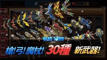 Screenshot 2: 勇者町Online | 韓文版