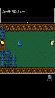Screenshot 1: 為什麼勇者這麼弱呢?