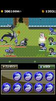 Screenshot 2: Frontier Quest