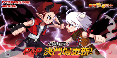 Screenshot 1: 地狱腋毛勇士: Infinite RPG