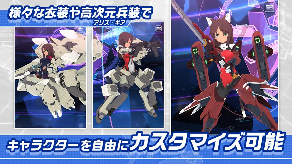 Download] Alice Gear Aegis (Japan) - QooApp Game Store