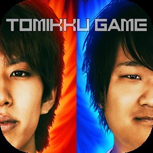 Icon: 超特訓!トミックゲーム!!