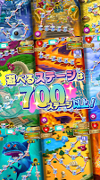 Screenshot 3: ぷちプチゴースト★パズルゲーム!