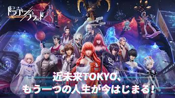 Screenshot 1: 龍族幻想   日版