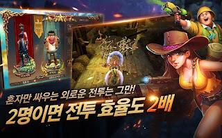 Screenshot 3: 獵人的冒險