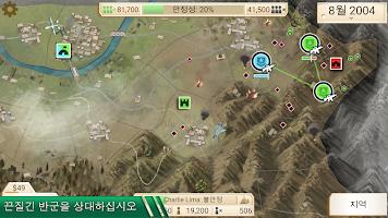 Screenshot 3: Rebel Inc. (반란 주식회사)