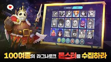 Screenshot 2: RO仙境傳說:我的戰術 | 韓文版