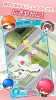 Screenshot 4: Monogatari Series Pucpuc