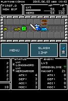 Screenshot 2: 消閒地下城