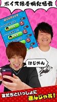 Screenshot 4: 超特訓!トミックゲーム!!