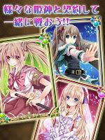 Screenshot 2: ヒメキス【基本無料!冒険×恋愛×萌え!美少女カードゲーム】