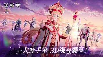 Screenshot 2: 異世界女神物語 | 繁中版
