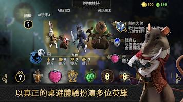 Screenshot 4: 愛門羅