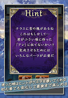 Screenshot 4: 雪之女王與冰之城