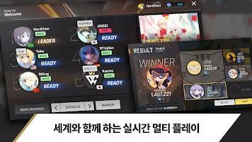 Screenshot 2: 탭소닉 월드 챔피언